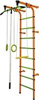Детский спортивный комплекс Формула здоровья Непоседа-1В Плюс (оранжевый/салатовый) -