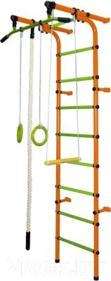 Детский спортивный комплекс Формула здоровья Непоседа-1В Плюс (оранжевый/салатовый)