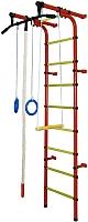 Детский спортивный комплекс Формула здоровья Непоседа-1В Плюс (красный/желтый) -