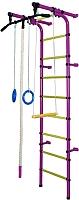 Детский спортивный комплекс Формула здоровья Непоседа-1В Плюс (фиолетовый/желтый) -