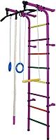 Детский спортивный комплекс Формула здоровья Непоседа-1В Плюс (фиолетовый/радуга) -