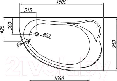 Ванна акриловая Kolpa-San Voice 150x95 R (экран + каркас + сифон)