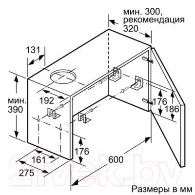 Вытяжка телескопическая Bosch DFL064A51
