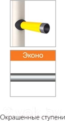 Детский спортивный комплекс Romana Комета 2 ДСКМ-2-8.00.Г.490.01-11 (красный/желтый)