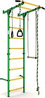 Детский спортивный комплекс Romana Карусель S1 ДСКМ-2С-8.00.Г3.490.01-13 (зеленый/желтый) -