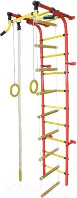 Детский спортивный комплекс Формула здоровья Забияка-2А Плюс (красный/желтый)