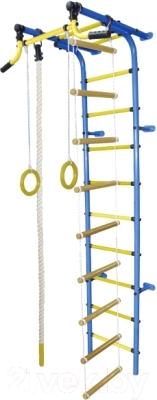 Детский спортивный комплекс Формула здоровья Забияка-2А Плюс (синий/желтый)