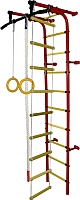 Детский спортивный комплекс Формула здоровья Забияка-1А Плюс (красный/желтый) -