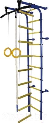 Детский спортивный комплекс Формула здоровья Забияка-1А Плюс (синий/желтый)