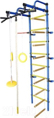 Детский спортивный комплекс Формула здоровья Лира-3К Плюс (синий/желтый)