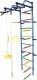 Детский спортивный комплекс Формула здоровья Лира-3К Плюс (синий/радуга) -
