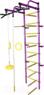 Детский спортивный комплекс Формула здоровья Лира-3К Плюс (фиолетовый/желтый)