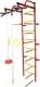 Детский спортивный комплекс Формула здоровья Лира-3К Плюс (красный/желтый) -
