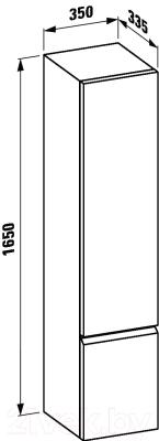 Шкаф-пенал для ванной Laufen Case 4020210754631