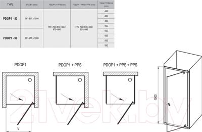 Душевое ограждение Ravak Pivot PDOP1 80 (03G40C00Z1)
