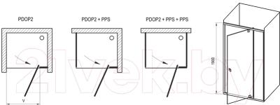 Душевое ограждение Ravak Pivot PDOP2 100 (03GA0U00Z1)