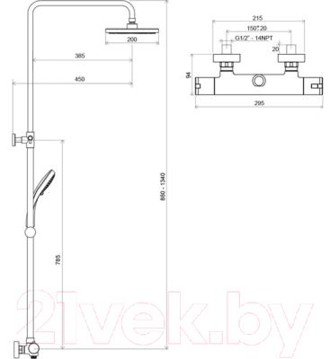Душевая система Ravak TE 091.00/150 Termo 100 / X070058