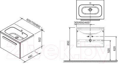 Тумба под умывальник Ravak Chrome X000000530 (белый)