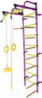 Детский спортивный комплекс Формула здоровья Лира-2К Плюс (фиолетовый/желтый)