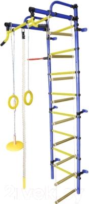 Детский спортивный комплекс Формула здоровья Лира-2К Плюс (синий/желтый)
