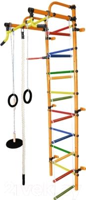 Детский спортивный комплекс Формула здоровья Лира-2К Плюс (оранжевый/радуга)