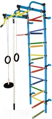Детский спортивный комплекс Формула здоровья Лира-2К Плюс (голубой/радуга)