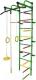 Детский спортивный комплекс Формула здоровья Лира-1К Плюс (зеленый/радуга) -