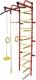 Детский спортивный комплекс Формула здоровья Лира-1К Плюс (красный/желтый) -