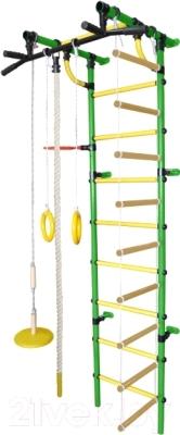 Детский спортивный комплекс Формула здоровья Гамма-3К Плюс (зеленый/желтый)