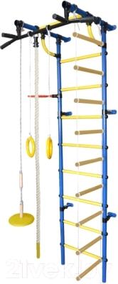 Детский спортивный комплекс Формула здоровья Гамма-3К Плюс (синий/желтый)