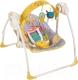 Качели для новорожденных Happy Baby Jolly (фиолетовый) -