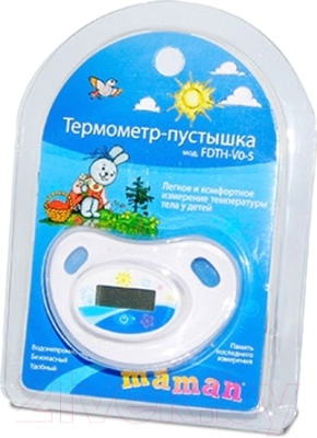 Термометр электронный Maman FDTH-V0-5