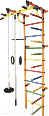 Детский спортивный комплекс Формула здоровья Гамма-3К Плюс (оранжевый/радуга)