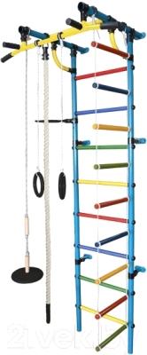 Детский спортивный комплекс Формула здоровья Гамма-3К Плюс (голубой/радуга)