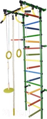 Детский спортивный комплекс Формула здоровья Гамма-2К Плюс (зеленый/радуга)