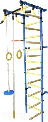Детский спортивный комплекс Формула здоровья Гамма-2К Плюс (синий/желтый)