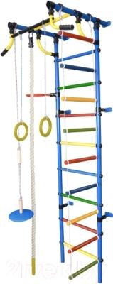 Детский спортивный комплекс Формула здоровья Гамма-2К Плюс (синий/радуга)