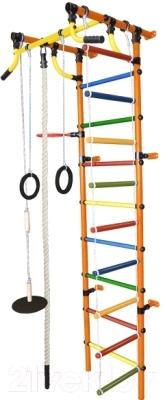 Детский спортивный комплекс Формула здоровья Гамма-2К Плюс (оранжевый/радуга)