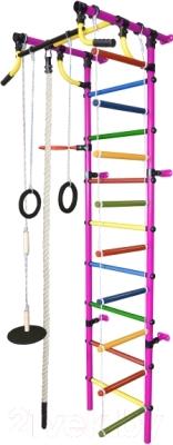 Детский спортивный комплекс Формула здоровья Гамма-2К Плюс (розовый/радуга)