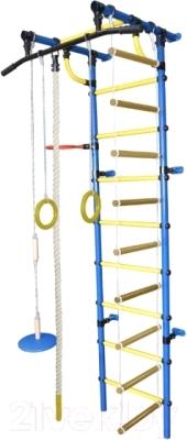 Детский спортивный комплекс Формула здоровья Гамма-1К Плюс (синий/желтый)