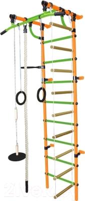 Детский спортивный комплекс Формула здоровья Гамма-1К Плюс (оранжевый/салатовый)