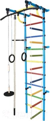 Детский спортивный комплекс Формула здоровья Гамма-1К Плюс (голубой/радуга)
