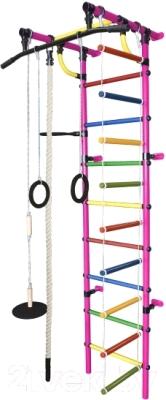 Детский спортивный комплекс Формула здоровья Гамма-1К Плюс (розовый/радуга)