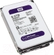 Жесткий диск Western Digital Purple 8TB (WD80PUZX) -