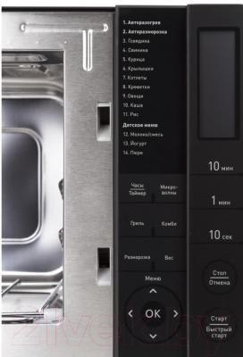 Микроволновая печь Bork W503 - панель