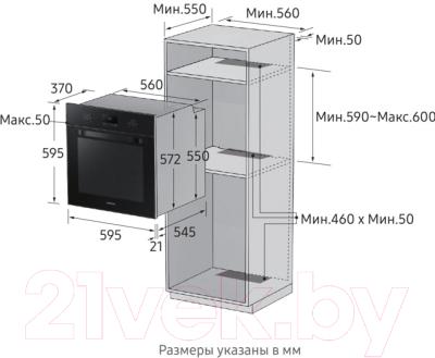 Электрический духовой шкаф Samsung NV70K1340BW
