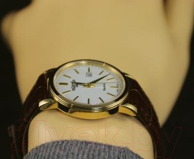 Часы женские наручные Roamer 709844 48 25 07