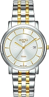 Часы мужские наручные Roamer 709856 47 17 70 -