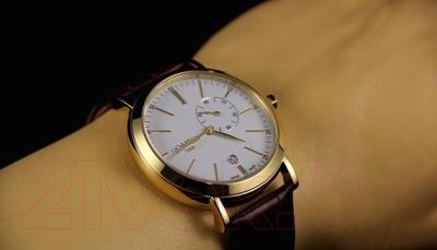 Часы мужские наручные Roamer 934950 48 25 05