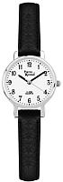 Часы женские наручные Pierre Ricaud P25901.5222Q -